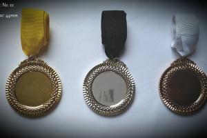Medal: No 22